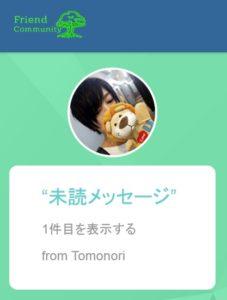 friendcommunity