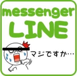 messangerLINE
