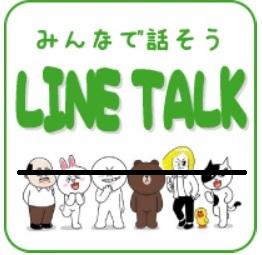 linetalk