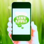 LINE APPLIの「みさこ」「みなみ」は悪徳サイトに誘導しているサクラ