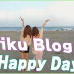 Miku Blog Happy Daysは「バオバオ」に誘導している偽プロフ