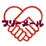 【line-friends.pw】みき【instaphots.net】は悪質サイトの誘導サイト