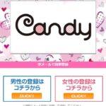 キャンディ/CANDY(Trance Concept Limited)のサクラ情報と口コミや評判