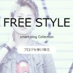 smart blog Collection