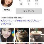 「@yukapii0504」は悪質業者の偽SNS型誘導サイト