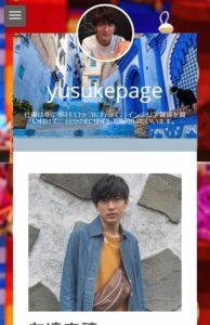 yusukepage