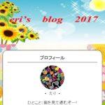 papartner@blogのえり(小林美香)はmake.jpの誘導ブログ