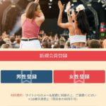 フェスティバル/FESTIVALの迷惑メール(案内配信係/青山/まい/案内担当/三崎)