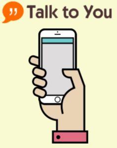 talktoyou