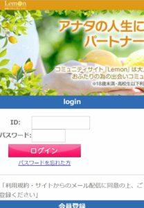 lemonレモン