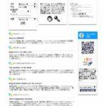 ジャパンオンラインバンクのスパムメール(悪質サイトSMART/スマート)