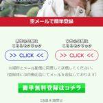 アスク/ASK(Bloom Nice Limited)のサクラ情報と口コミ、支援詐欺に注意!