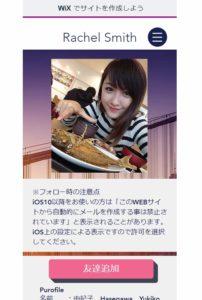 Yukikoさんのマイページへ