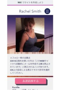 Shioriさんのマイページへ