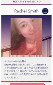 Ayanoさんのマイページへ
