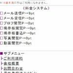 X(エックス)B(ビー)Piccolo(ピッコロ)の副業詐欺に注意!口コミ評判