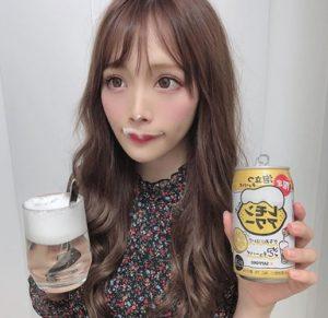 遥(はるか)4