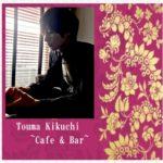 Touma Kikuchi