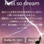 あさ美のFeel so dreamは悪質業者の誘導サイト