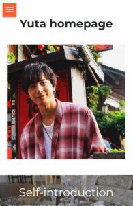Yuta homepage
