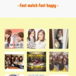 Mei(めい)のfun makeは「MATCHS」の偽ブログサイト