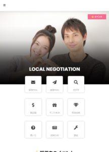 local negotiation