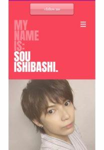 souishibashi
