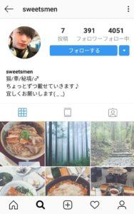 sweetsmen(こうき)