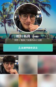 佐川 拓真のマイページ