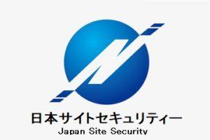日本サイトセキュリティー