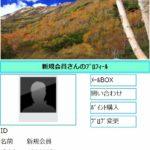 ヨシキ120000ポイントに注意!tem60damreyndovu.jp の分析や口コミ