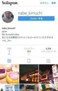 nabe_kimuchi