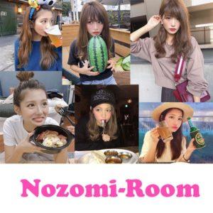 nozomi ROOM