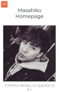 Masahiko Homepage