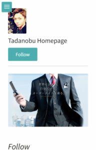 Tadanobu Homepage