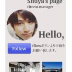 修也(しゅうや)のShuya's page(@tech-or.com)は悪質業者の誘導サイト