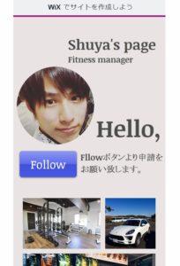 Shuya's page