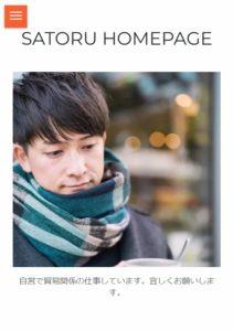 satoru homepage