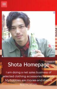 Shota Homepage