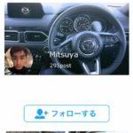 みつや、Mitsuyaは悪質サイト「グラフィティ」へ誘導していたサクラ業者