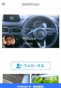 @@Mitsuya