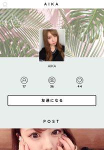AIKA - TOP
