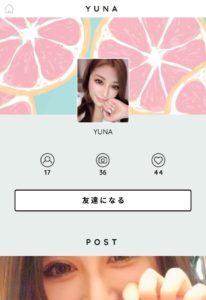 YUNA - TOP