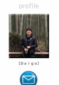 daigoのプロフ