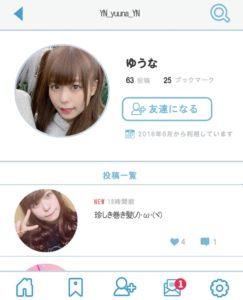 YN_yuuna_YN