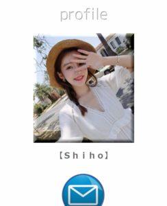 Shihoのプロフィール
