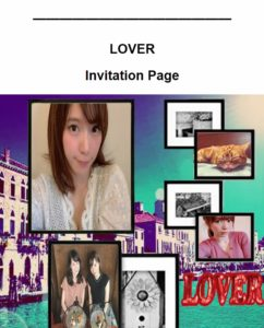 LOVER Invitation Page