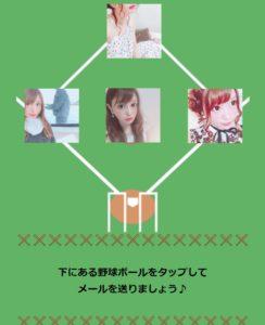 Natsumi's Center