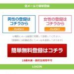 DAHLIA/ダリアのサクラ(カンザキ マキ)に注意!口コミ評判