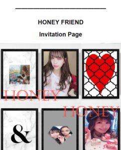 honeymail-chisato